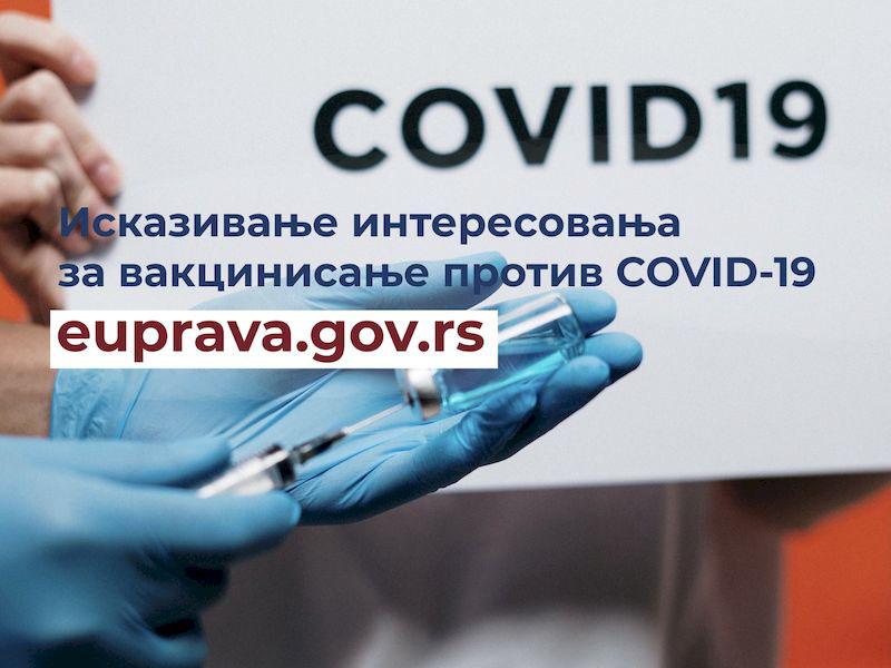 Poziv za vakcinaciju