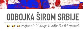 Turniri u Srbiji
